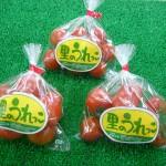 中玉トマト(300g入り)